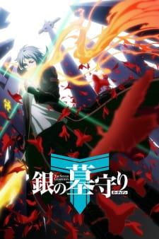 Nonton Anime Gin No Guardian 2nd Season Sub Indo | Anogami