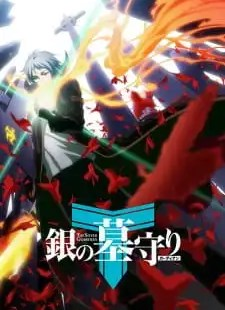 Gin no Guardian Batch Subtitle Indonesia