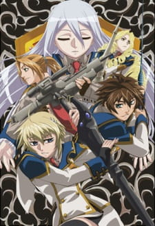 Chrome Shelled Regios Subtitle Indonesia