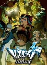 Basquash! Subtitle Indonesia