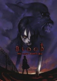 Blood: The Last Vampire Subtitle Indonesia