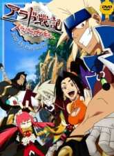 Arad Senki: Slap Up Party Subtitle Indonesia