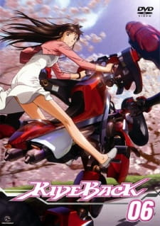 RideBack Subtitle Indonesia