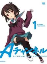 A-Channel: +A-Channel Subtitle Indonesia