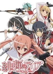 Os Melhores Animes Baseados em Light Novels