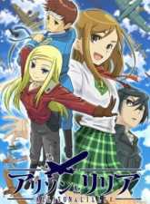 Allison to Lillia Subtitle Indonesia