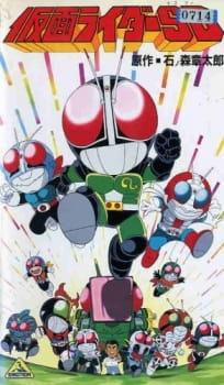 Kamen Rider Amazons S1