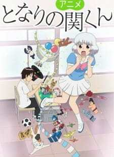 Tonari no Seki-kun Batch Sub Indo