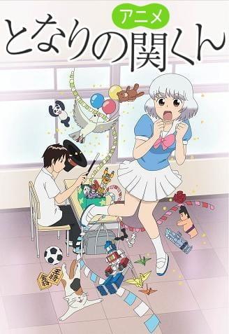 Download Anime Tonari No Seki Kun : download, anime, tonari, Tonari, Seki-kun, (Complete, Batch), (720p)