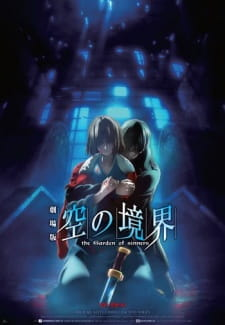 Kara no Kyoukai 7: Satsujin Kousatsu (Kou) Subtitle Indonesia