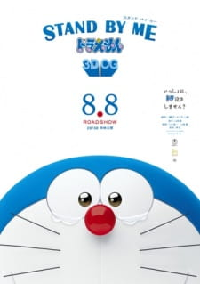 Stand By Me Doraemon Subtitle Indonesia