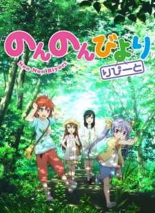 Non Non Biyori Repeat Batch Sub Indo