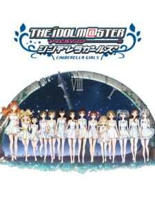 The iDOLM@STER Cinderella Girls 2nd Season Batch Sub Indo