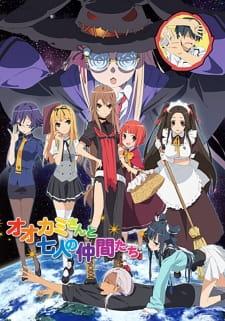 Ookami San To Shichinin No Nakama Tachi Episode 1 Vostfr : ookami, shichinin, nakama, tachi, episode, vostfr, Ookami-san, Shichinin, Nakama-tachi, MyAnimeList.net