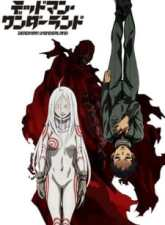 Deadman Wonderland Subtitle Indonesia