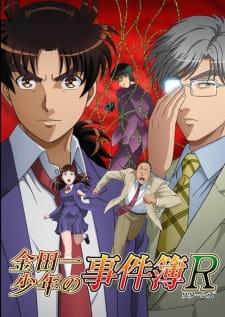 Kindaichi Shounen no Jikenbo Returns Season 2 Subtitle Indonesia
