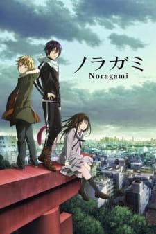 Noragami Subtitle Indonesia