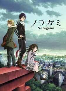 Noragami Batch Sub Indo