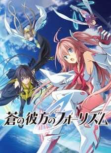 Ao no Kanata no Four Rhythm Subtitle Indonesia