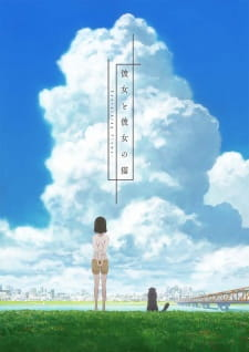 Kanojo to Kanojo no Neko: Everything Flows Subtitle Indonesia