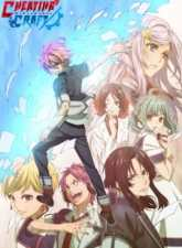 Cheating Craft Subtitle Indonesia