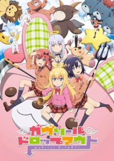 Gabriel DropOut Batch Sub Indo