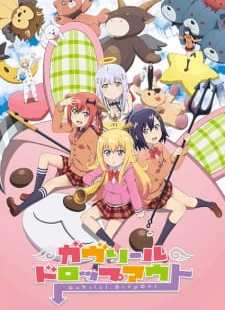 Gabriel DropOut Batch Subtitle Indonesia
