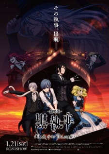 Kuroshitsuji Movie: Book of the Atlantic Subtitle Indonesia