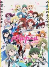 Battle Girl High School Subtitle Indonesia