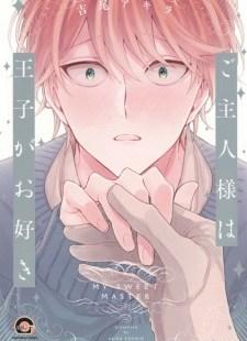 อ่านมังงะวาย Goshujinsama wa Ouji ga Osuki