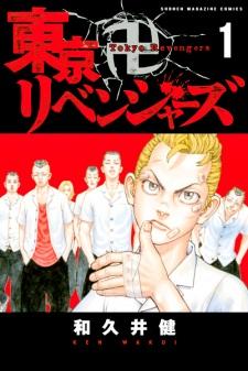 Tokyo卍Revengers Chapter 216 Bahasa Indonesia