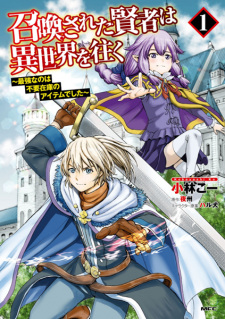 Shoukan sareta Kenja wa Isekai wo Iku  Volume 3 Chapter 3 Bahasa Indonesia