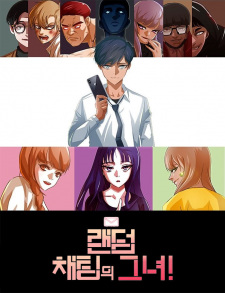 The Girl From Random Chatting : random, chatting, Random, Chatting!, Manhwa, MyAnimeList.net