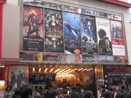 L'histoire du cinéma japonais et le festival de Cannes