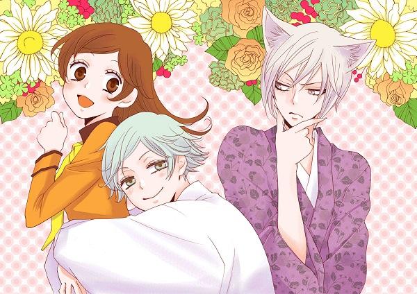 Image result for Kamisama Hajimemashita: Kamisama, Kekkon Zenya