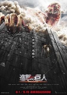 Shingeki No Kyojin Film : shingeki, kyojin, Warner, Bros., Acquires, Rights, 'Shingeki, Kyojin', Hollywood, Live-Action, MyAnimeList.net