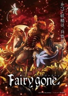 Image result for fairy gone myanimelist