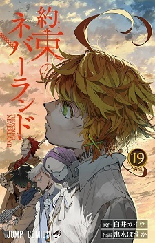Yakusoku No Neverland - Episode 11 Vostfr : yakusoku, neverland, episode, vostfr, Yakusoku, Neverland', Western, Live-Action, Series, Development, MyAnimeList.net
