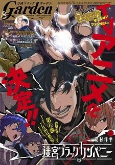 Black Company Tv Series : black, company, series, Manga, 'Meikyuu, Black, Company', Anime, MyAnimeList.net
