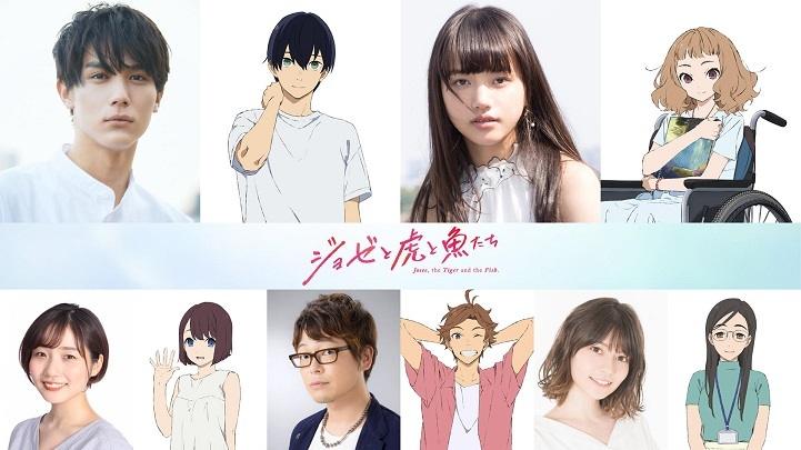 'Josee to Tora to Sakana-tachi' Reveals Cast, Production Staff, Trailer, December Premiere