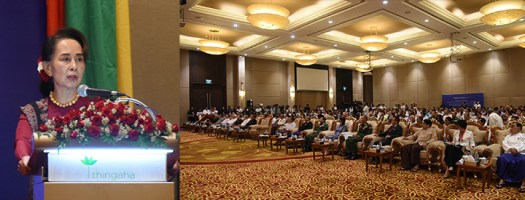 Interfaith Body Holds 3rd Advisory Forum On National ...