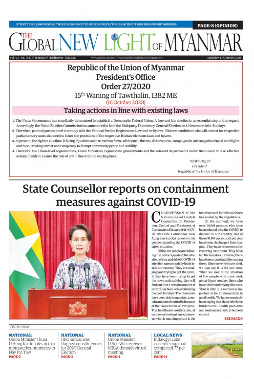 GNLM - Myanmar Daily News, Myanmar Latest News, Myanmar ...