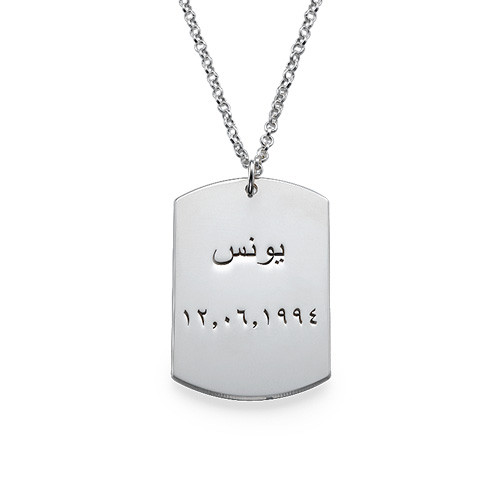 personalized dog tag necklace