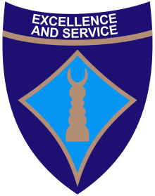 2018/2019 Admission List Abia State University