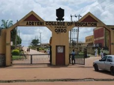 ACEONDO Part Time Degree Admission List 2017