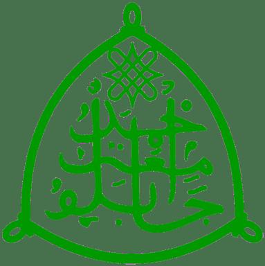 ABU Postgraduate Registration Procedure