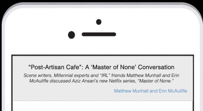 ansari conversation web