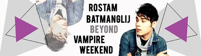 vampire weekend web