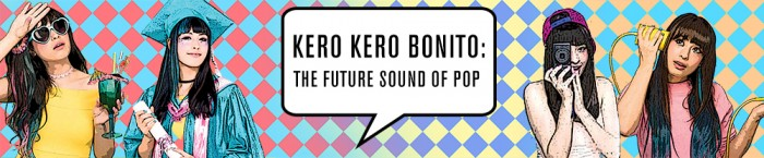 KeroKeroBonito_WEB