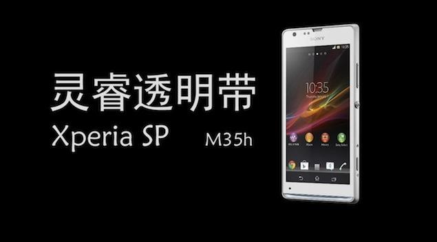Xperia-SP-render.jpg